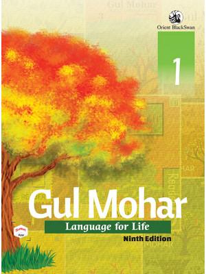 Gul mohar Reader 1 (Ninth Edition)