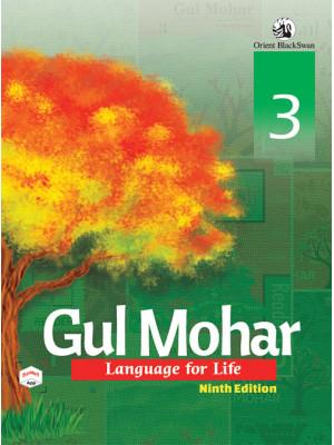 GUL MOHAR READER 3