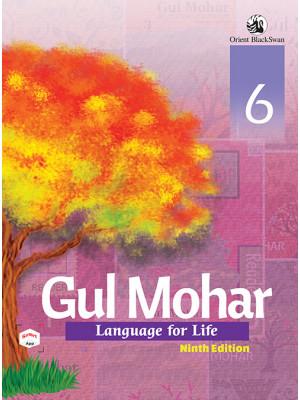 GUL MOHAR READER 6